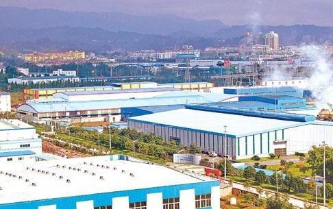 四川雅安经济开发区
