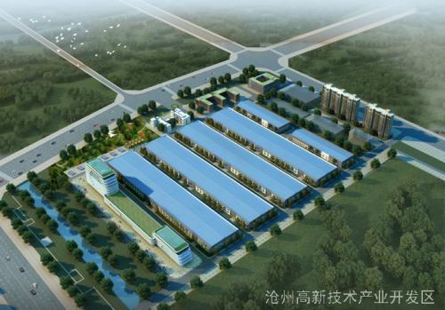 沧州高新技术产业开发区