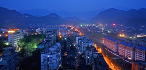 重庆市万盛经济技术开发区