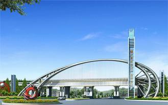 广东肇庆国家高新技术产业开发区
