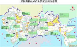 深圳市高新技术产业园区