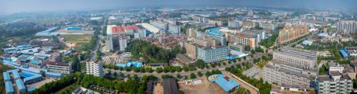 广东清远高新技术产业开发区