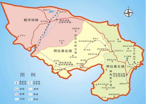 内蒙古阿拉善经济开发区