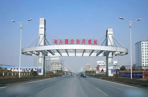 南昌小蓝经济技术开发区