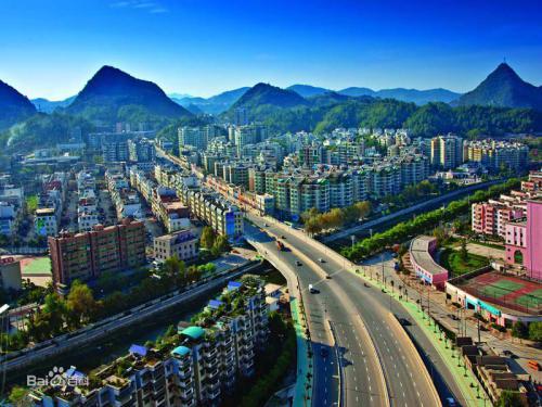 贵阳经济开发区