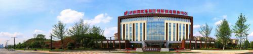 泸州国家高新技术产业开发区