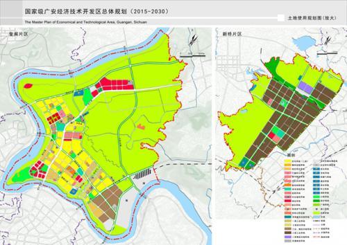 国家级广安经济技术开发区