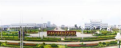 江西抚州高新技术产业园区
