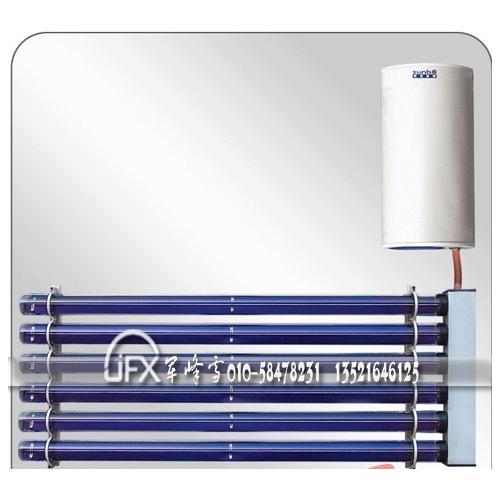 阳台壁挂式双级热管7支100升