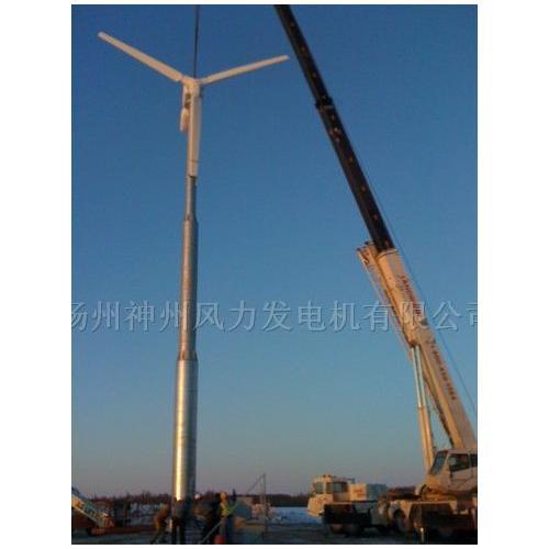 30KW风力发电机