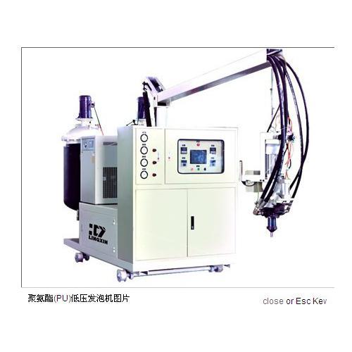聚氨酯(PU)低压发泡机