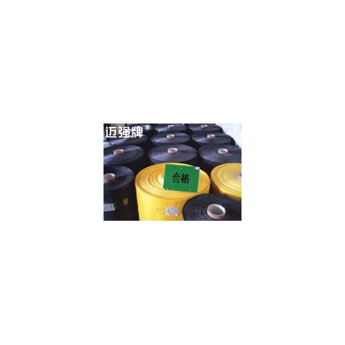 聚乙烯PE保护膜片