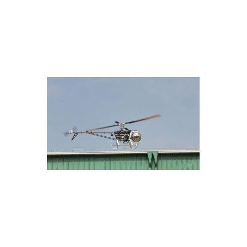 新能源遥控飞机