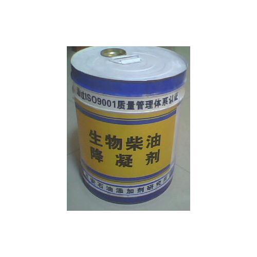 生物柴油降凝劑