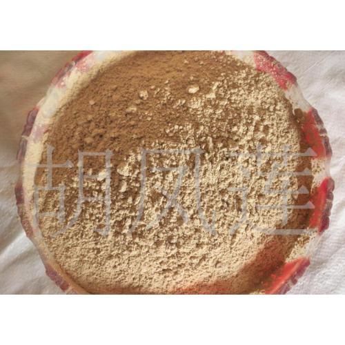 26目稻糠粉