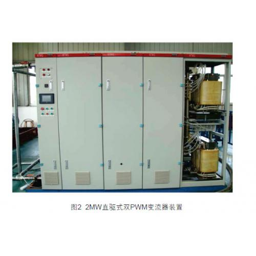 NTWG系列風電變流器