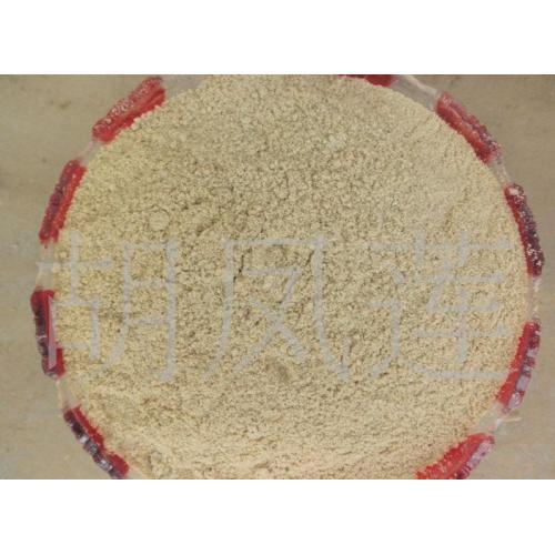 全脂米油糠,米糠