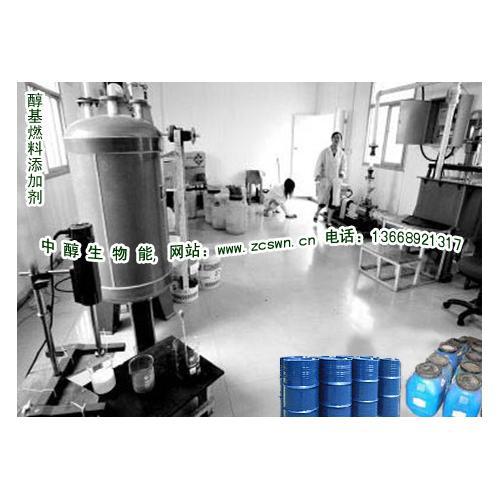 醇基燃料添加劑