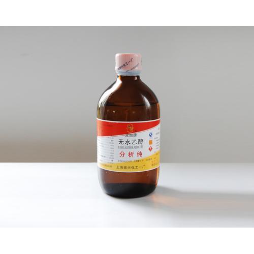 試劑無水乙醇