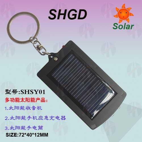 太阳能多功能收音机