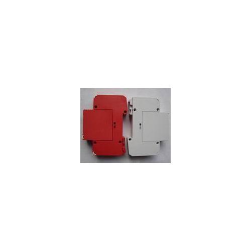 电涌保护器壳体