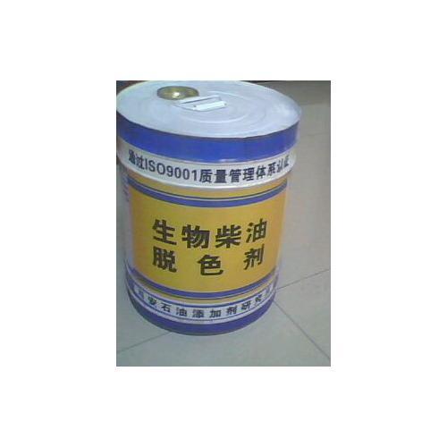 生物柴油脱色剂