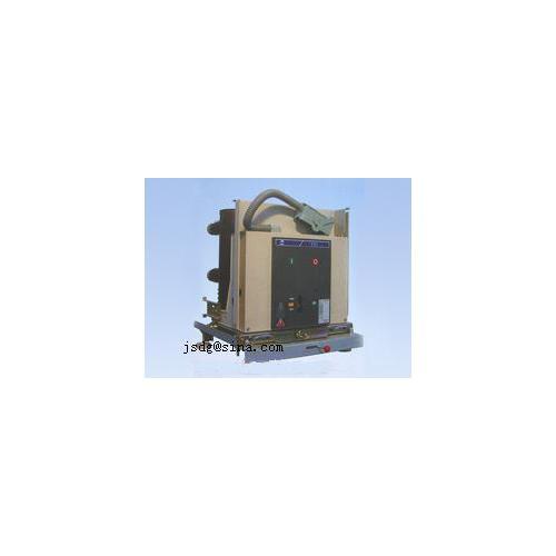 ZN28A高壓真空斷路器