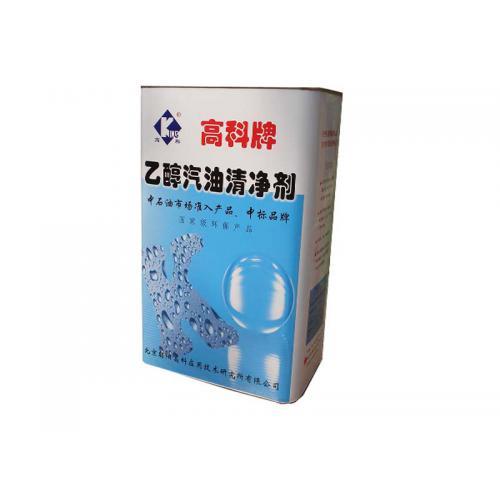 乙醇汽油清净剂