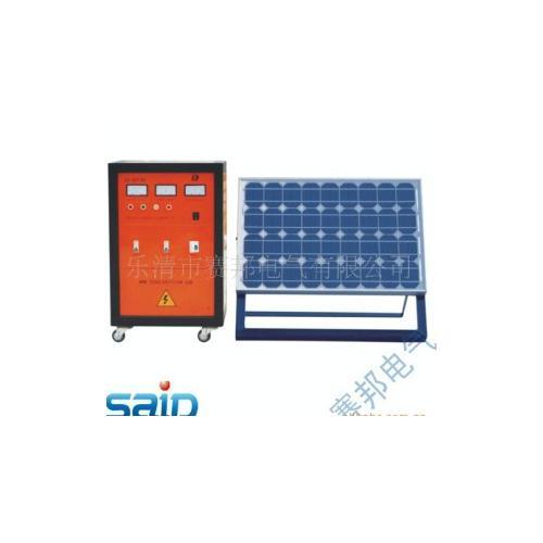 太阳能离网发电系统