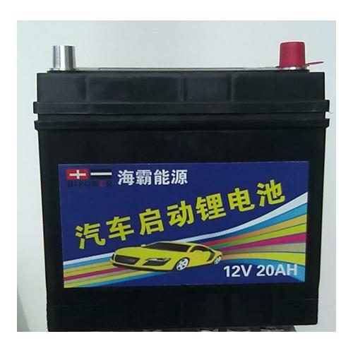 汽车起动锂电池