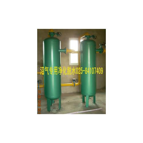 沼气气水分离器