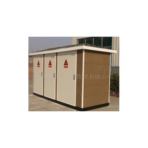环保型箱式变电站