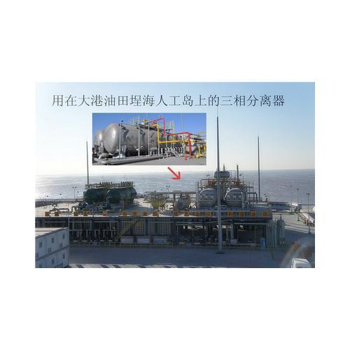 海上平台专用高效油气水砂分离器