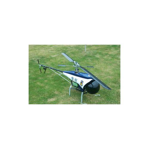 航拍自然災害監測無人機