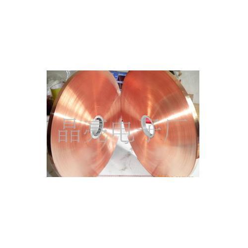 电变压器用纯铜箔带