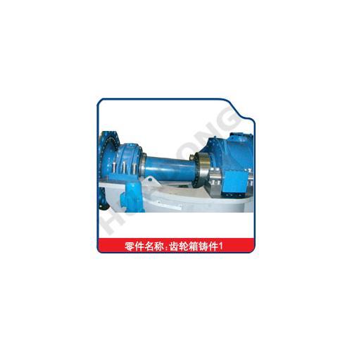 齿轮箱铸件1