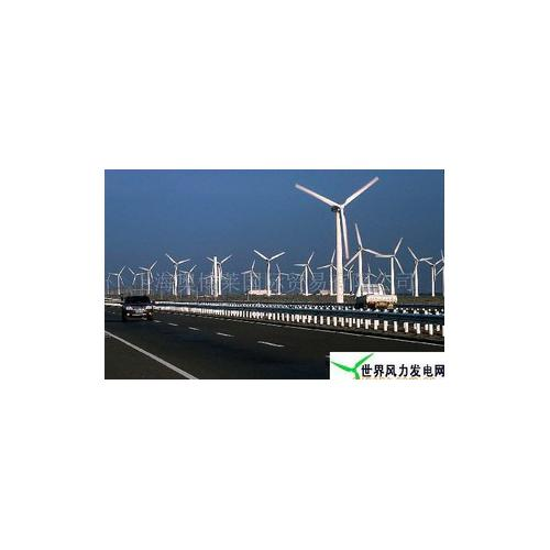 750kw风力发电机组