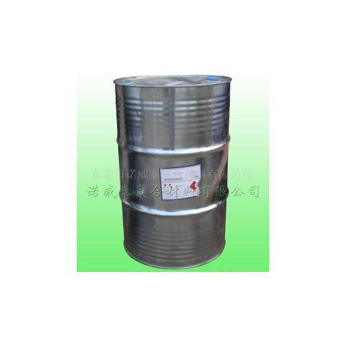 乙烯基樹脂