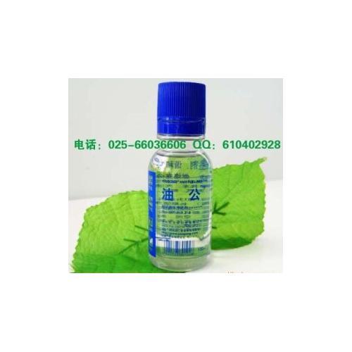 乙醇汽油添加劑