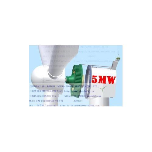 5MW永磁直驱风力发电机组