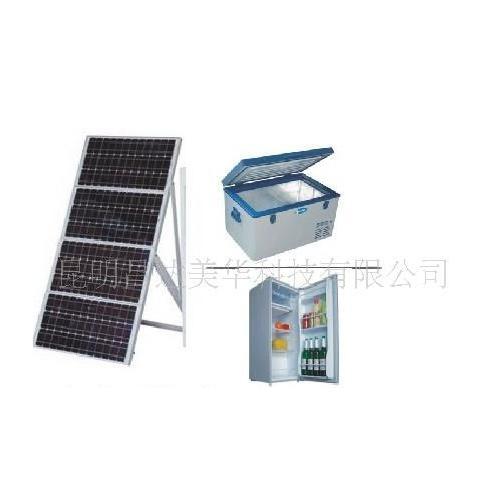 太陽能冰箱冷藏