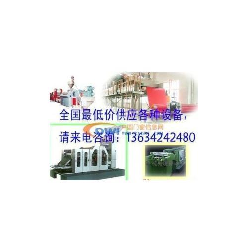 无水燃料乙醇汽油机生产线