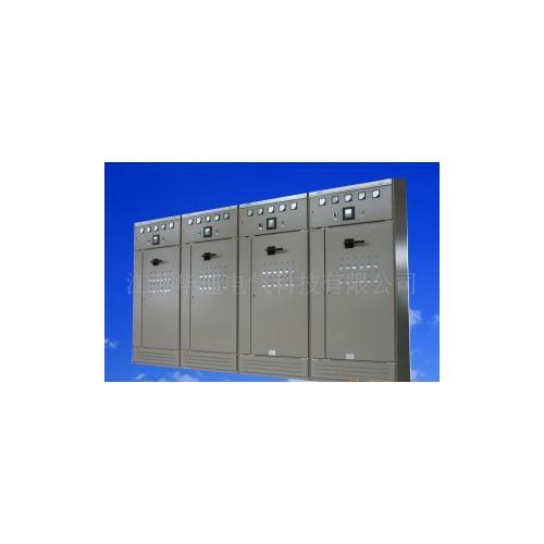 固定式低压配电柜(开关柜)