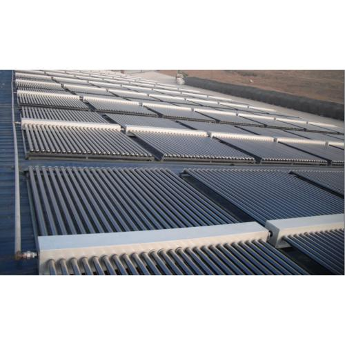 太陽能光電光熱一體化聚集器