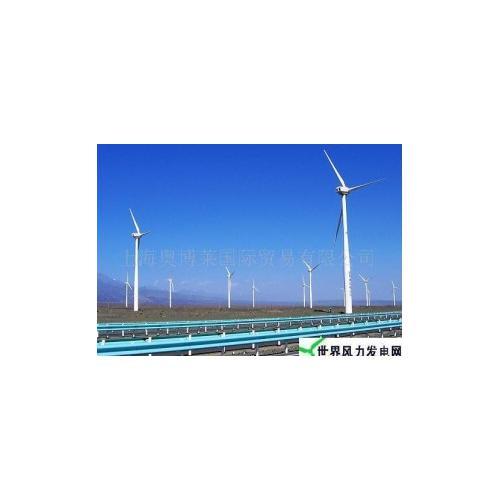3MW风力发电机组