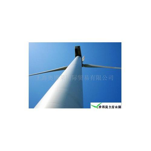 1.25mw风力发电机组