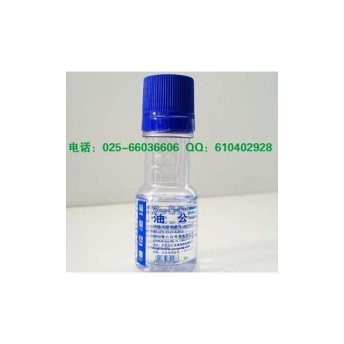 乙醇汽油添加剂