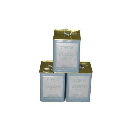 甲醇柴油助溶劑