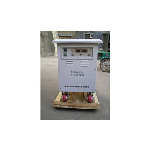 智能高频移动充电站