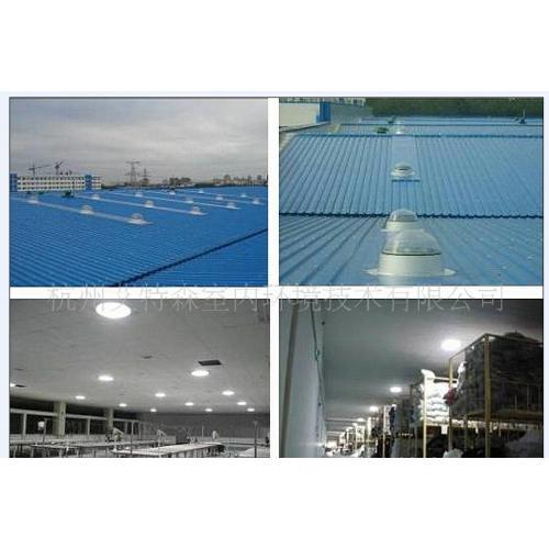 太阳光光导照明系统